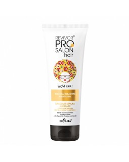 Бальзам-маска для волос Восстановление и питание с маслом арганы, протеинами и кератином 200 мл