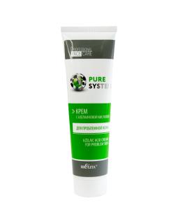 Крем с азелаиновой кислотой для проблемной кожи
