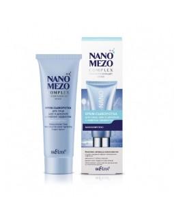 Крем-сыворотка для лица шеи и декольте с лифтинг-эффектом Nanoкомплекс