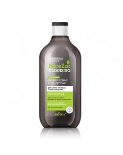 Мицеллярная вода-детокс для снятия макияжа Спонж-очищение 300 мл