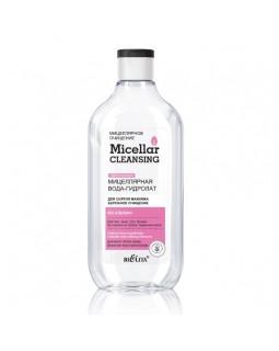 Мицеллярная вода-гидролат для снятия макияжа Бережное очищение 300 мл