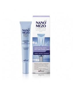 Белита Nano Гель-патч для кожи вокруг глаз Эффект нитевого лифтинга