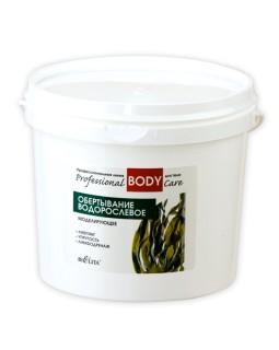Белита Обертывание водорослевое моделирующее