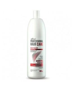 Белита ШАМПУНЬ защитный для окрашенных и поврежденных волос с протеинами шелка и кашемира