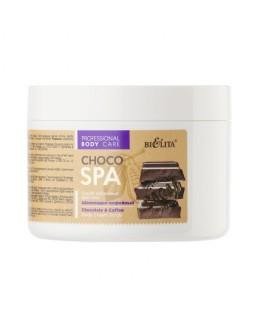 Скраб кремовый для тела Шоколадно-кофейный