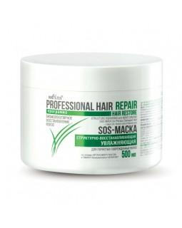 Белита SOS-МАСКА структурно-восстанавливающая увлажняющая для пористых, поврежденных волос