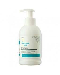 СУФЛЕ-УХОД для лица, шеи, декольте с гиалуроновой кислотой, коллагеном, эластином и коэнзимом Q10