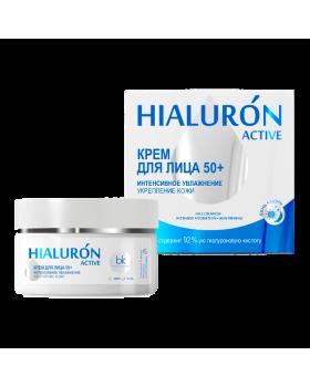 Крем для лица 50+ интенсивное увлажнение укрепление кожи Hialuron Active