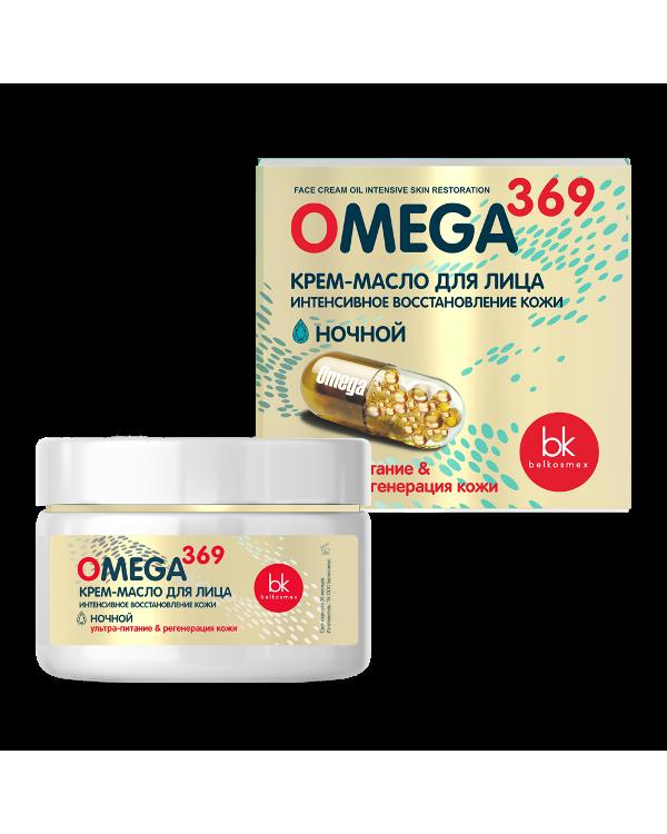 Крем-масло для лица интенсивное восстановление кожи