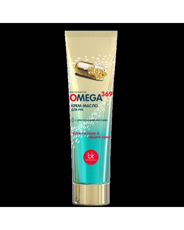 Крем-масло для рук OMEGA 369
