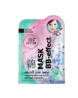 Маска для лица MASK BB-effect