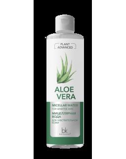 Белкосмекс Мицеллярная вода для чувствительной кожи 500 мл