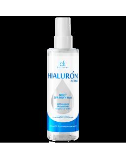 Мист для лица и тела интенсивное увлажнение гладкость кожи Hialuron Active