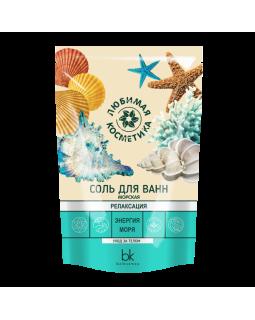 Соль для ванн морская Релаксация энергия моря