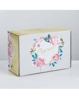 Коробка‒пенал «Счастье ждёт тебя», 22 × 15 × 10 см