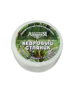 Ароматическая таблетка для ванн АКАДЕМИЯ ПРИРОДЫ Кедровый стланик