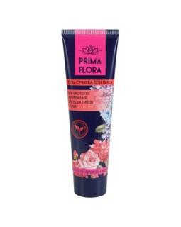 Модум Гель-смывка для лица PRIMA FLORA для частого применения для всех типов кожи