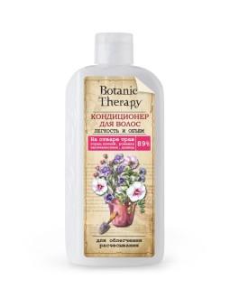 Кондиционер для волос BOTANIC THERAPY Лёгкость и объём для облегчения расчесывания