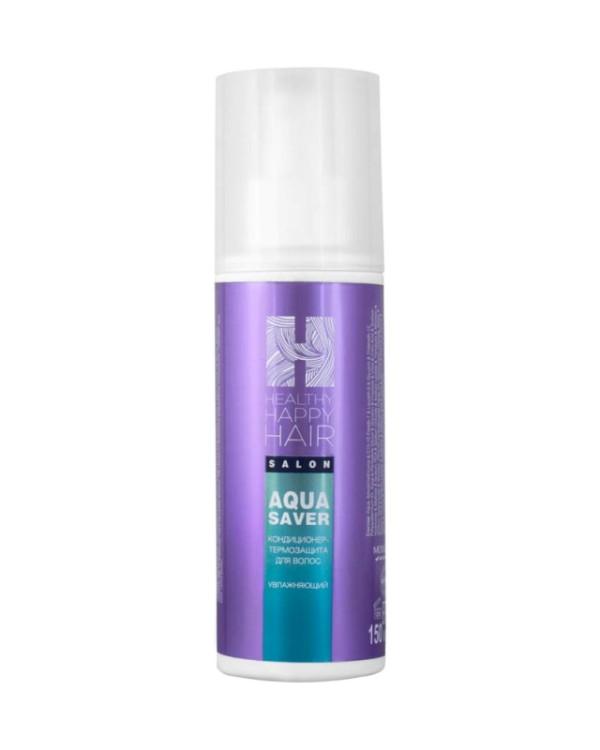 Кондиционер-термозащита для волос HEALTHY HAPPY HAIR увлажняющий Aqua saver