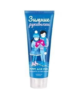 Крем для рук MODUM Зимние рукавички