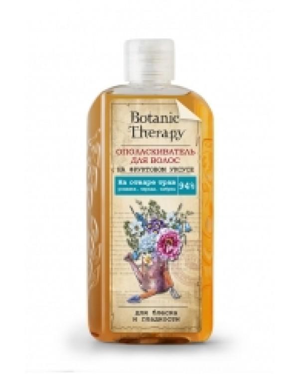Модум Ополаскиватель для волос BOTANIC THERAPY На фруктовом уксусе для блеска и гладкости 280 мл