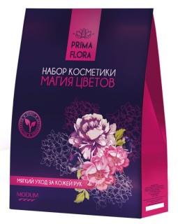 Набор косметики PRIMA FLORA Магия цветов