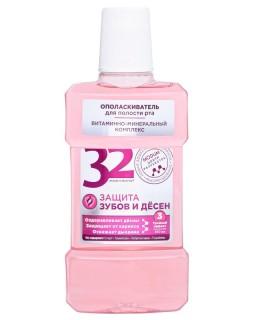 Ополаскиватель для полости рта 32 ЖЕМЧУЖИНЫ Защита зубов и дёсен