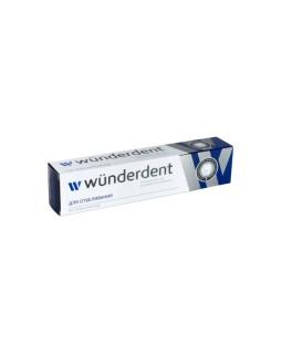 Модум Паста зубная WUNDERDENT для отбеливания