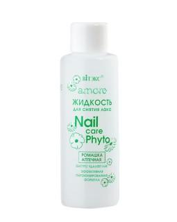 Витекс Жидкость для снятия лака Nail Care Phyto Ромашка аптечная