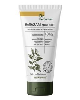 Бальзам для тела Восстановление упругости кожи Dr. Herbarium
