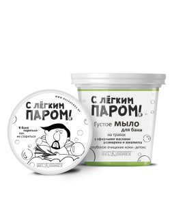 Густое мыло для бани на травах с эфирными маслами розмарина и эвкалипта Глубокое очищение кожи Детокс