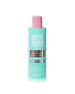 Белита Гель с микрогранулами для умывания лица Оптимальное очищение