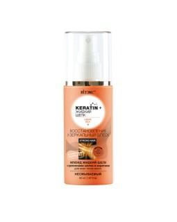 Keratin + жидкий Шелк ФЛЮИД ЖИДКИЙ ШЕЛК для всех типов волос несмываемый Восстановление и зеркальный блеск