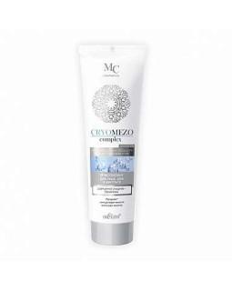 КриоПилинг Совершенное очищение + Ровная кожа для лица, шеи и декольте