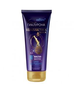 Маска-филлер Горячее обертывание для поврежденных волос