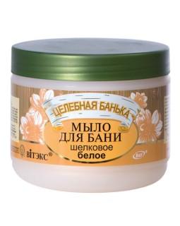 Мыло для бани белое шелковое
