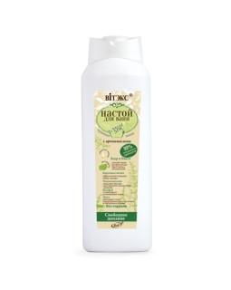 Настой для ванн ФИТО-SPA Травяная ванна с аромамаслами Свободное дыхание