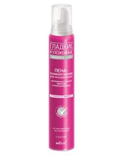 Пена-ламинирование для укладки волос экстремально сильная фиксация и роскошный блеск