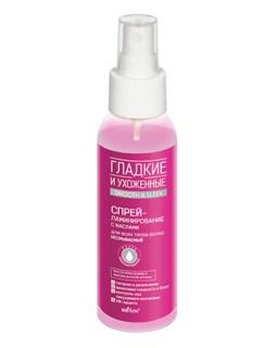 Спрей-ламинирование с маслами несмываемый для всех типов волос