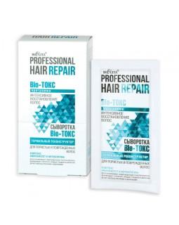 Сыворотка Bio-ТОКС Термальный реконструктор для пористых и поврежденных волос