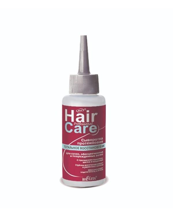 СЫВОРОТКА ПРОТЕИНОВАЯ Тотальное восстановление для сухих, обесцвеченных и поврежденных волос с протеинами пшеницы, шёлка и кашемира