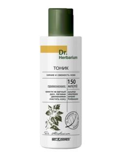 Белкосмекс Тоник Сияние и свежесть кожи Dr.Herbarium