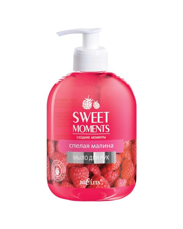 Жидкое мыло для рук Спелая малина