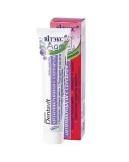 Зубная паста Dentavit антимикробная с серебром фторсодержащая