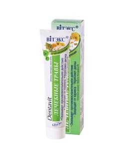 Зубная паста Dentavit Лечебные травы
