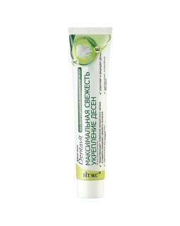 Зубная паста Dentavit Максимальная свежесть и укрепление десен