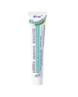 Зубная паста Dentavit Sensitive (для чувствительных зубов)