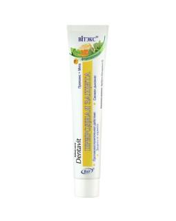 Зубная паста фторсодержащая Прополис+ мята – Природная защита