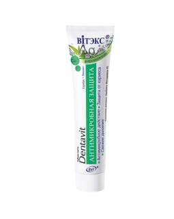 Зубная паста фторсодержащая Серебро + эвкалипт –Антимикробная защита