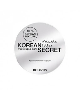 КОРРЕКТОР МОРЩИН KOREAN SECRET MAKE UP & CARE WRINKLE FILLER